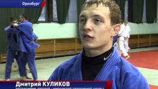 Дмитрий Куликов взял золото на чемпионате по дзюдо