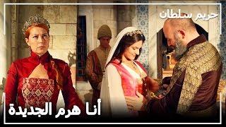 يأتي طفل للسلطان سليمان - حريم السلطان الحلقة 107