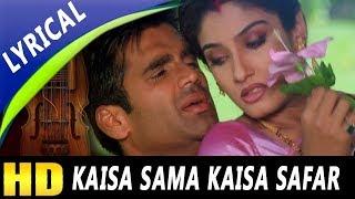 Kaisa Sama Kaisa Safar With Lyrics | Kumar Sanu, Alka