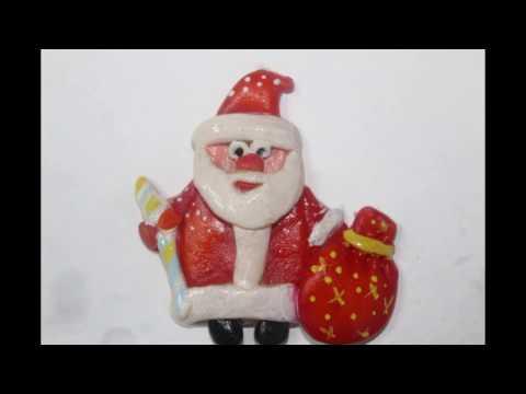 Новогодние поделки из соленого теста. Дед Мороз своими руками.