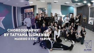 Masego & FKJ – Tadow Express video by Татьяна Ильченко All Stars Dance Centre 2018