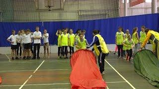 Фестиваль школьных спортклубов