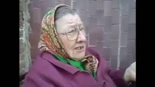 Пахабная бабка