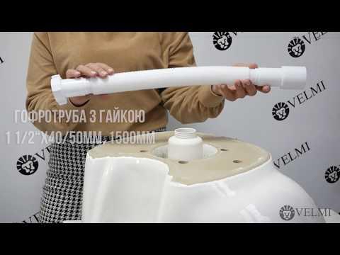 Установка керамической раковины на мойку