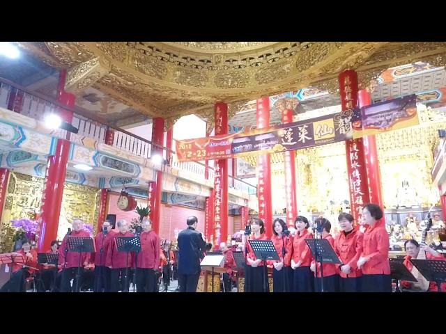 音樂饗宴【蓬萊仙韻】- 台北松山慈惠堂-母娘慈悲-Part5