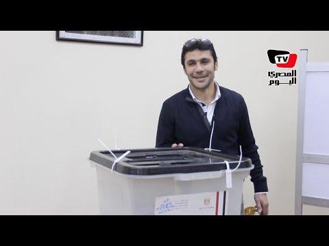 أحمد حسن يصوت بنعم للدستور: هناك شبه إجماع علي الموافقة
