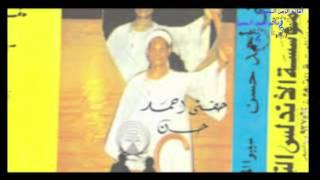 مازيكا حفنى احمد حسن - مدام فيك صحة بتزعل ليه / HEFNY AHMED HASSN - MADAM FIK SEHA BETEZEAL LEH تحميل MP3