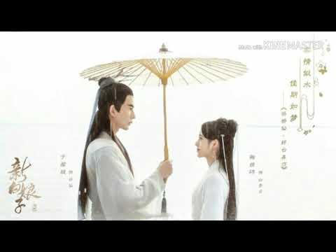 渡情 Du Qing  - 鞠婧祎 Ju Jing Yi ( Ost The Legend Of White Snake 2019)