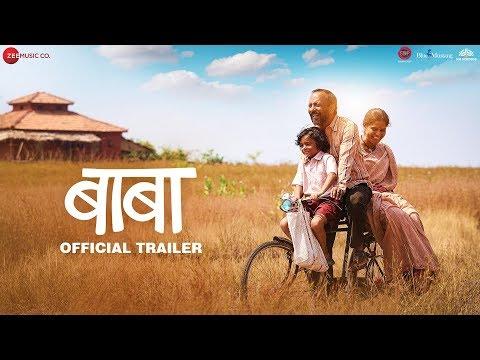 Video: संजूच्या 'बाबा' चित्रपटाचा ट्रेलर पाहिलात का? नक्की पहा