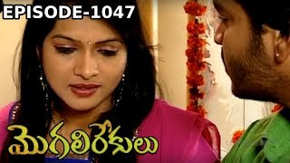 Episode 1047 | MogaliRekulu Telugu Daily Serial | Srikanth Entertainments | Loud Speaker