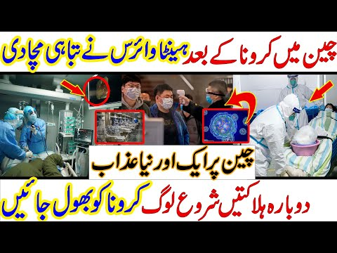 China Transfer Latest Technology To Pakistan | Cover Point