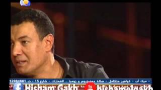 تحميل اغاني عشان غني - برنامج ريحة البن - Hisham Elgakh MP3