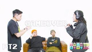 醉醉地 Tipsy「估下我講咩 Guess What I'm Saying」x 香港Rappers ft. JB, Tyson Yoshi, Seanie P & Geniuz F PT2