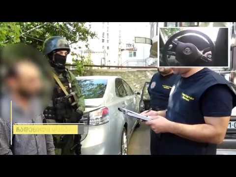 პოლიციამ 5 მსხვილი ნარკორეალიზატორი დააკავა