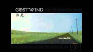 Gostwind - Wing