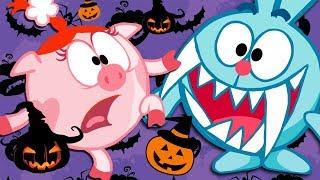 🎃 Хэллоуин с любимыми героями 🎃 Страшно и весело! Сборник серий | Смешарики 2D