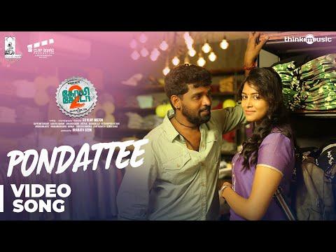 Download Golisoda 2 | Pondattee Video Song | SD Vijay Milton | Bharath Seeni, Samuthirakani | Achu HD Mp4 3GP Video and MP3