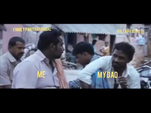 Tamil funny WhatsApp status | after marriage parithabangal
