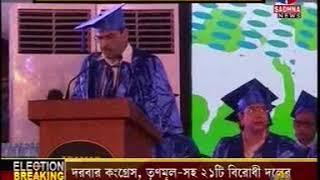 Adamas University | 2nd Annual Convocation | Sadhana News
