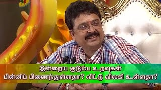 Are today's family bonds weaker or stronger | S Ve Sekar's Pattimandram | Kalyanamalai FULL VIDEO