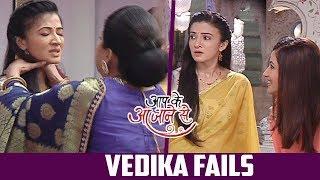 Aap Ke Aa Jane Se : Vedika Gets Blamed For BlackMagic, Nisha Gets Happy