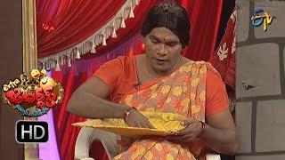 Chammak Chandra Performance | Extra Jabardsth | 28th April 2017 | ETV Telugu