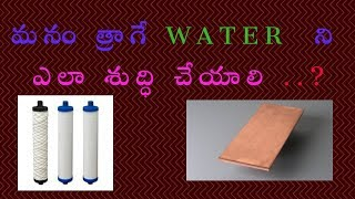 Are you Drinking Structred and Cleaned WATER | dr khadar telugu
