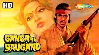 Ganga Ki Saugand (HD) - Hindi Full Movie - Amitabh Bachchan, Rekha, Amjad Khan - Hit Hindi Movie - Download this Video in MP3, M4A, WEBM, MP4, 3GP