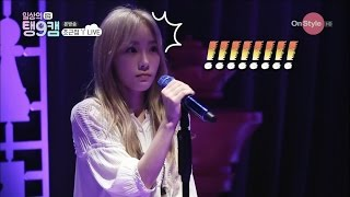 """Verbal Jint. surprise Taeyeon in live """"I"""""""