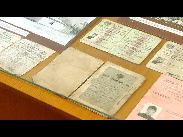 Музей миграционной службы переезжает