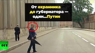 Почему Путин назначает своих охранников губернаторами?