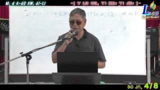 V L3 C3, YI Xn: YI JE: [(M. PHA AH-PHU NGWA. PHI-LI)] SO Jn, 4