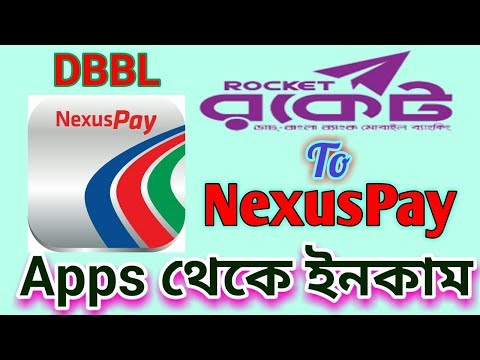 Dbbl rocket add to NexusPay apps | how to get 50 taka referral bonus