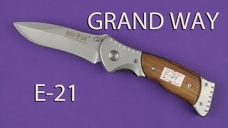 Grand Way E-21 - відео 1