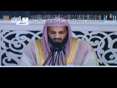 مكانة الطفل في الإسلام