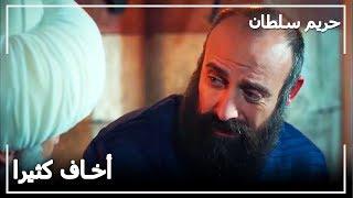 السلطان سليمان دخل في اكتئاب -  حريم السلطان الحلقة 102