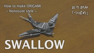 SWALLOW – How to Make ORIGAMI – Nonosute style –