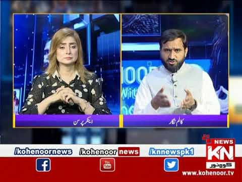 Kohenoor@9 With Dr Nabiha Ali Khan 11 September 2021 | Kohenoor News Pakistan