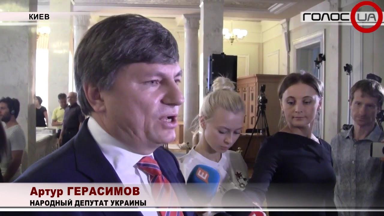 Кризис в коалиции и ЦИК раздора: Порошенко теряет контроль над парламентом