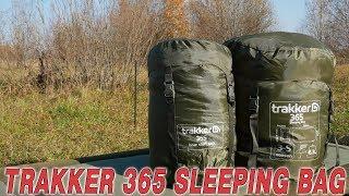 Спальный мешок для рыбалки на земле