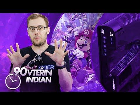 Přichází PlayStation 5 - 90VTEŘIN 5s67