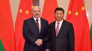 Лукашенко: с сильным Китаем будет сильной и Беларусь