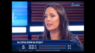Ректор МБИ на канале «Санкт-Петербург». Тема – Жизнь взаймы