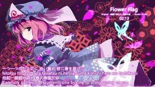 ᴴᴰ【東方Vocal】FELT|Flower Flag【中日English附詞】