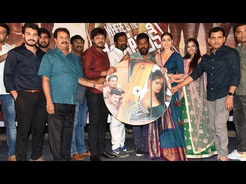 Where is the Venkatalakshmi Movie Audio Launch