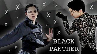 Evgenia Medvedeva x Yuzuru Hanyu | Black Panther [FMV]