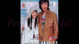Ariel-lin HuGe - The Melody Of Love