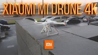Обзор Xiaomi Mi drone 4k