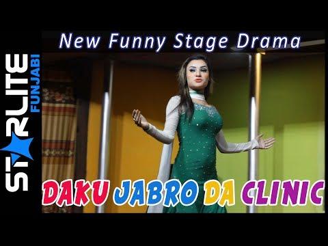Daku Jabro Da Clinic | Latest Stage Drama 2019 | Clip 05 | Pakistani Funny Stage Drama