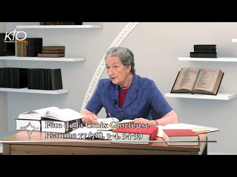 Fête de la Croix Glorieuse - Intégrale des lectures